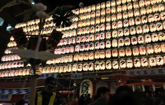 熊手を買って飾る。新宿花園神社の酉の市にて、