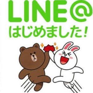 ついにLINE@始めました!予約もできます!