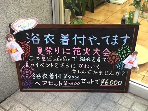 blog_import_57abe9e88535a